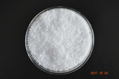 UREA FOR INDUSTRY USE