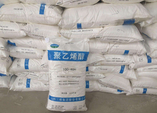 PVA/Polyvinyl alcohol/Vinylalcohol polymer used for Paint
