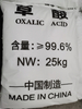 Oxalic Acid Precipitating Agent 99.6%